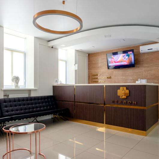 Центр пластической хирургии Эталон, фото №1