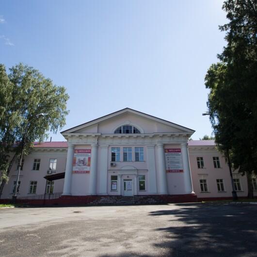 Новосибирский центр репродуктивной медицины на ул. Героев Революции, фото №1
