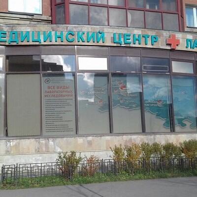 СЗЦДМ на Ленинском, фото №1