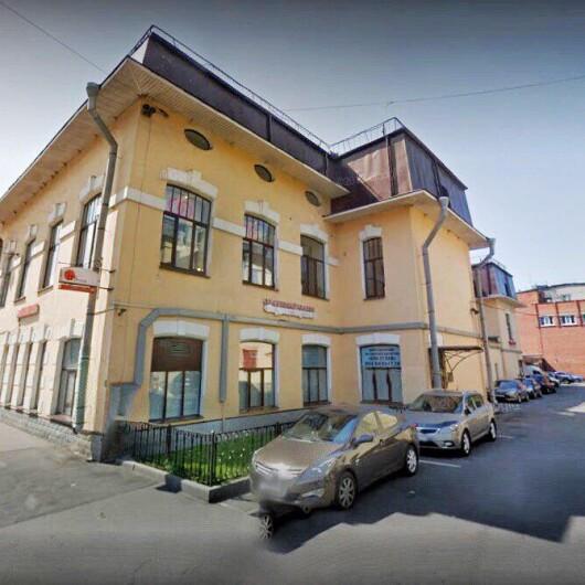 УЗИ 21 ВЕК на Стачек, фото №2