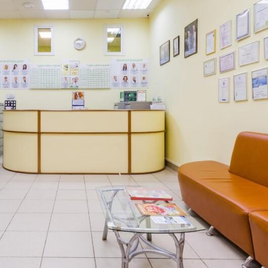Центральная клиника Бибирево на Плещеева, фото №1