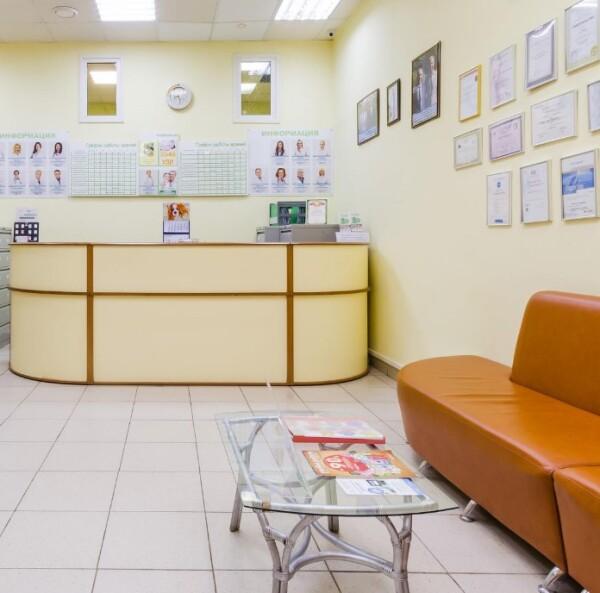 Центральная клиника Бибирево на Плещеева