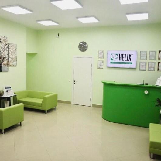 Диагностический центр Хеликс на Вавилова, фото №2