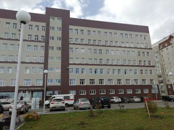 Поликлиника №1 в 1-й микрорайоне (ранее поликлиника №4)