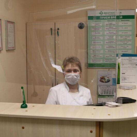 Диагностический центр Ломоносовский, фото №2
