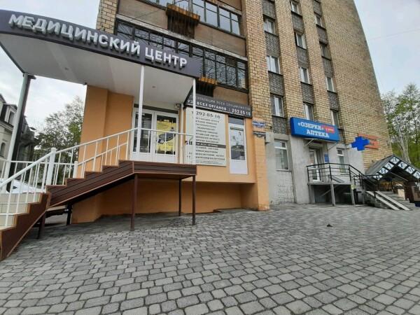 Лечебно-диагностический центр «УЗИ Студия»