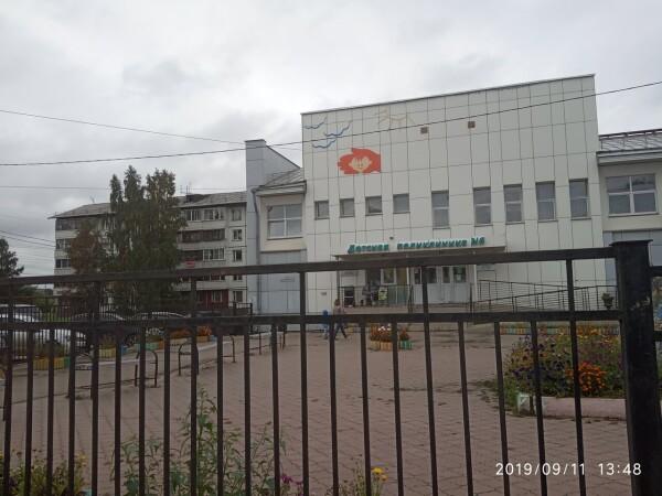 Детская поликлиника №6