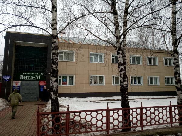 Медицинский центр «Вита-М»