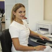 Кислун Лидия Юрьевна, гинеколог
