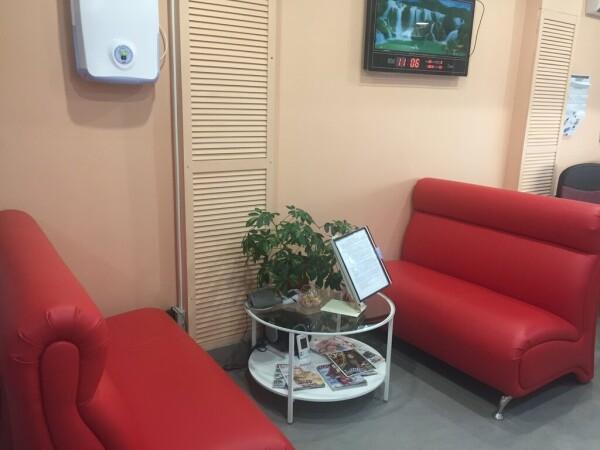 ВенАрт, Центр лечения сосудов