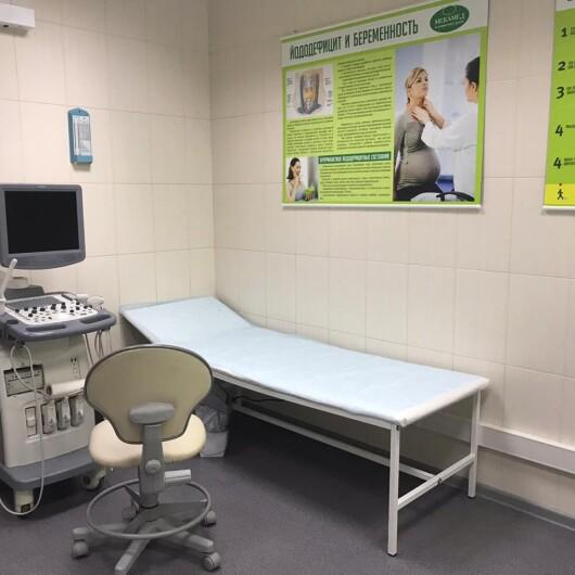 Клиника Мекамед, фото №1