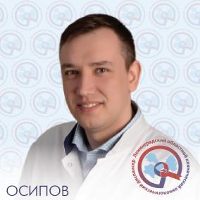 Осипов Михаил Анатольевич, онколог