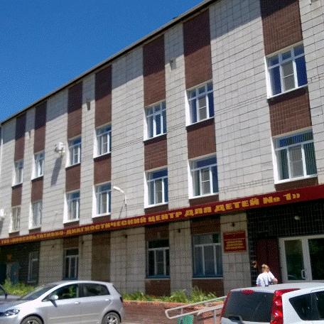 Детская больница № 1, фото №1