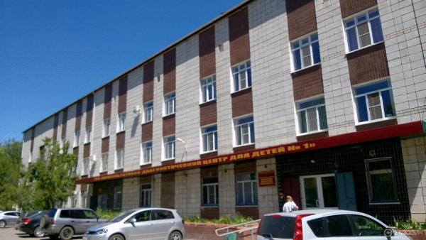 Детская больница № 1