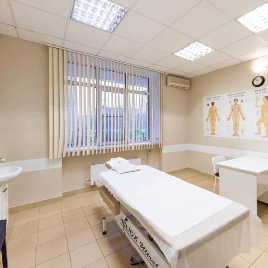 Ист Клиник, фото №2