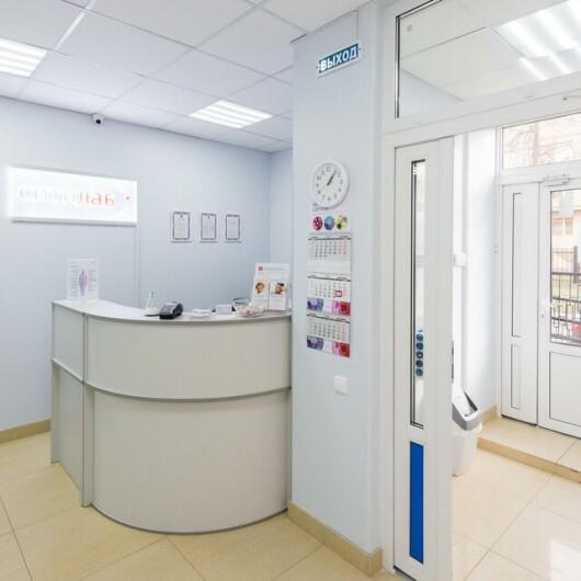 Медицинский офис Петроградская, фото №1
