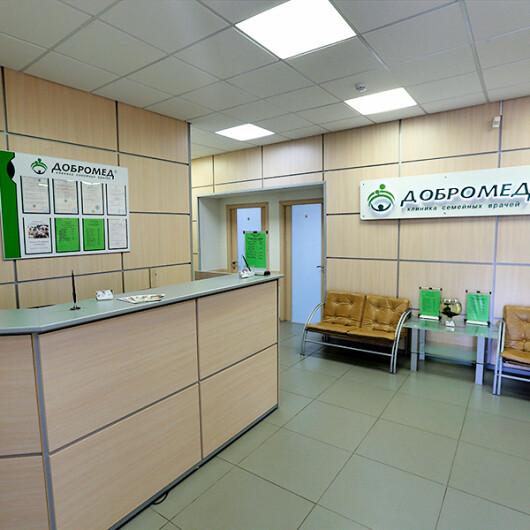 Клиника Добромед, фото №3