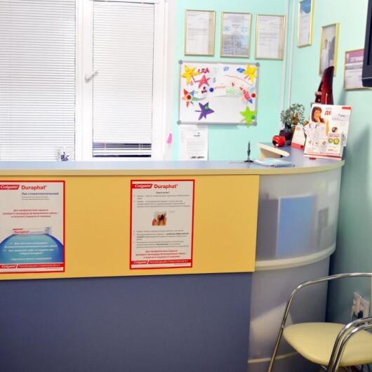 Стоматология доктора Нестерова на Жукова, фото №2