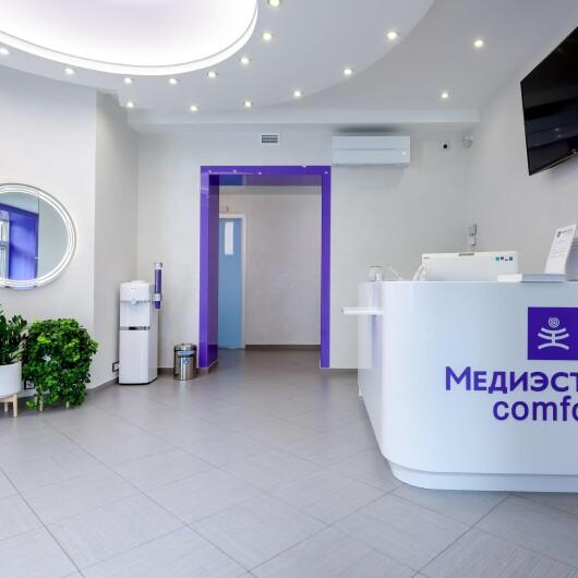МедиЭстетик на Ленинском, фото №1