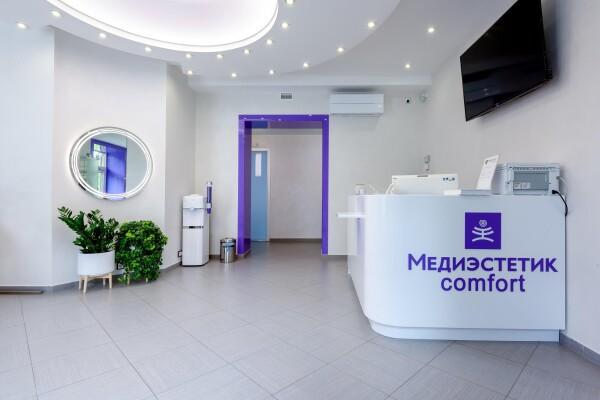 МедиЭстетик на Ленинском