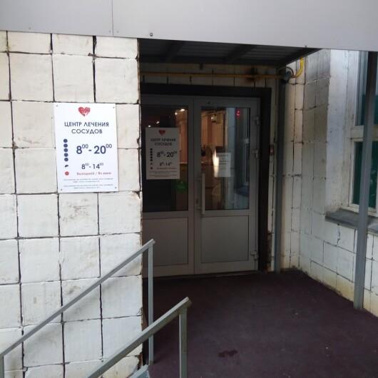 Клиника ВенАрт на Карбышева, фото №3