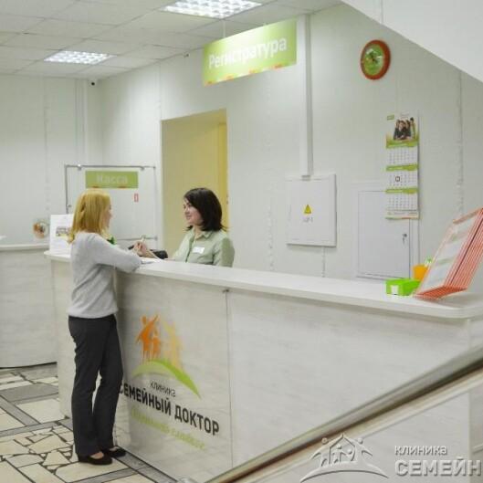Семейный доктор на Озерковской, фото №1
