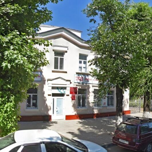 Диагностическая поликлиника на Энгельса, фото №2