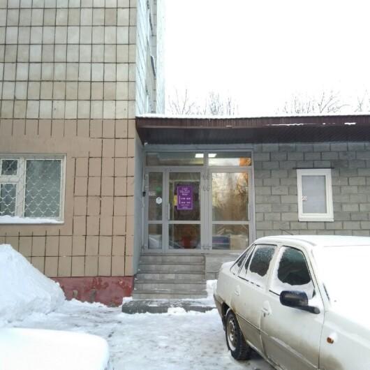 Сан клиник на Зорге, фото №1