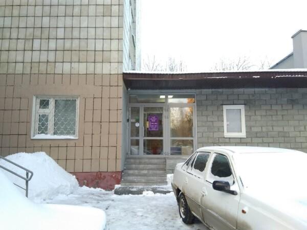 Сан клиник на Зорге