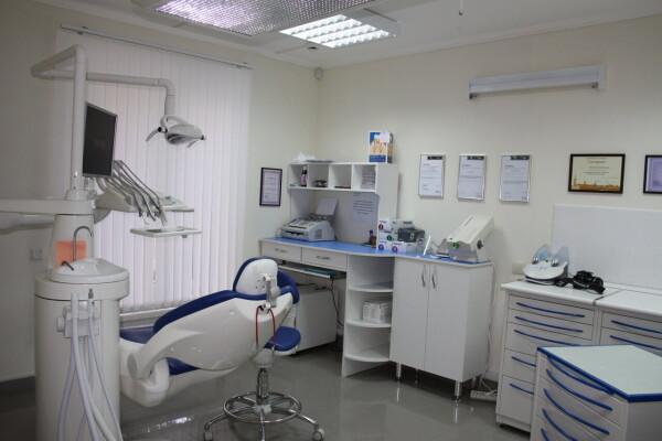 Сеть стоматологических клиник «Юрмакс»
