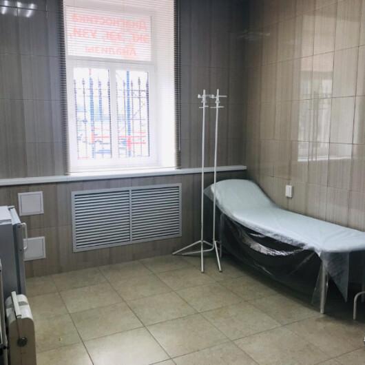 Медицинский центр Вера в НАС, фото №2