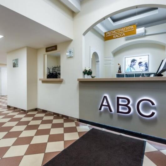 ABC Медицина, клиника заслуженных врачей на Чистопрудном, фото №1