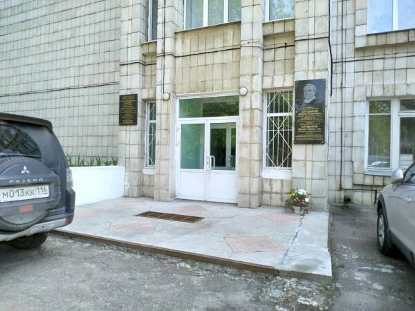 Урологическая клиника КГМУ им.А.В.Вишневского
