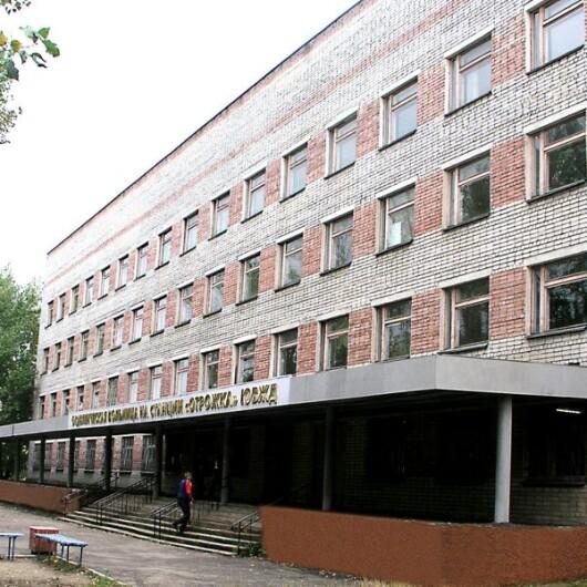 Клиническая больница РЖД-Медицина на станции Воронеж-1, фото №4