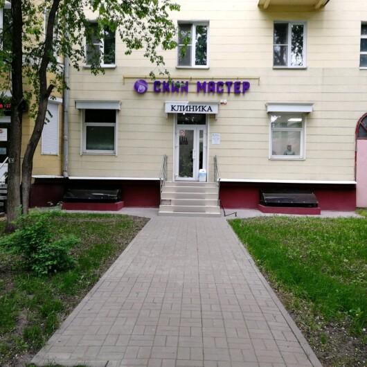 Клиника Скин мастер на Чайковского, фото №1