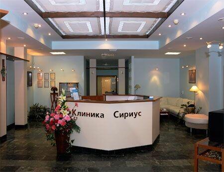 Клиника пластической хирургии и косметологии «Сириус»