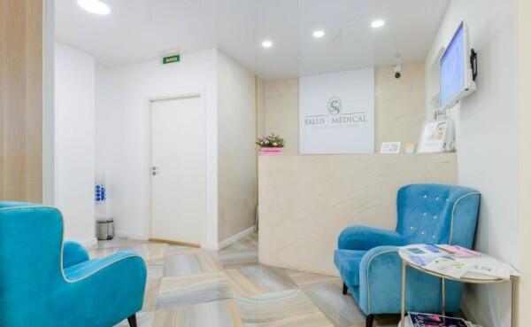 Клиника лазерной косметологии и эстетической медицины Salus Medical