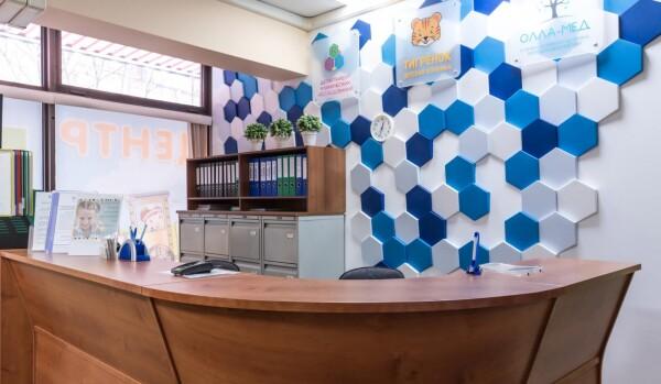 ОЛЛА-МЕД, клиника семейного здоровья