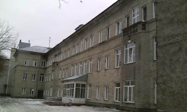 Городская клиническая специализированная туберкулезная больница № 1