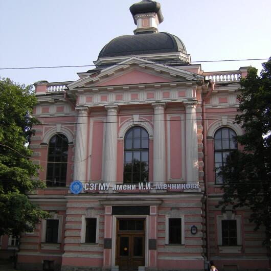 Медицинский университет им. Мечникова (СЗГМУ), фото №1