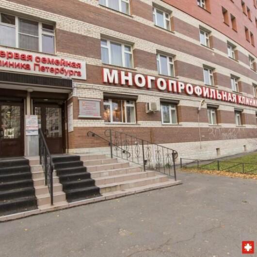 Первая семейная клиника Петербурга на Коломяжском, фото №1