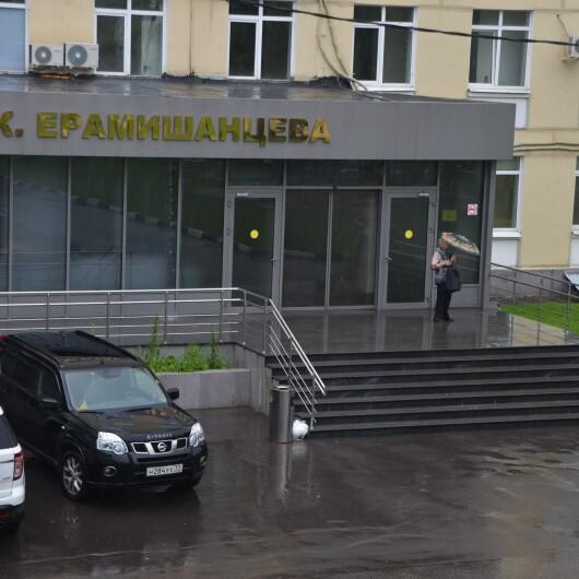 Клиническая больница им. А.К. Ерамишанцева, фото №2