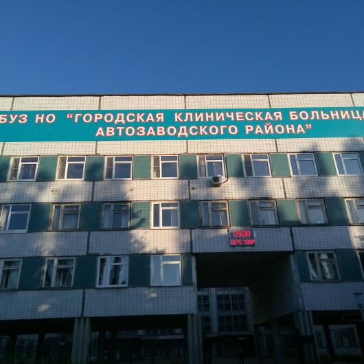 Городская больница № 13 на Патриотов, фото №1