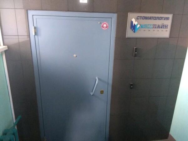 Стоматологическая клиника «Медлайн Компани»