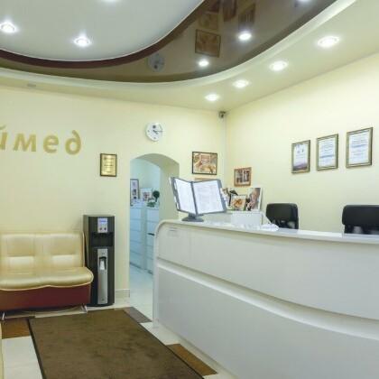 Клиника Аймед, фото №1