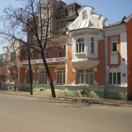 Поликлиника Казанского научного центра РАН, фото №1
