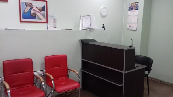 Ортотерапия, медицинский центр