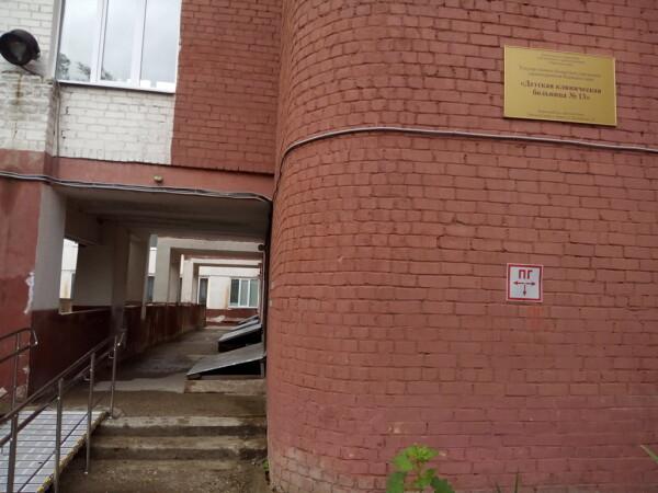 Детская больница №13 на Бушмакина