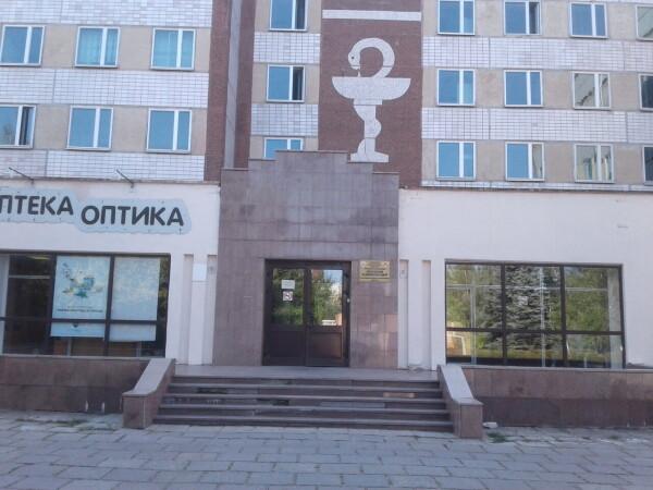 Центр ФМБА