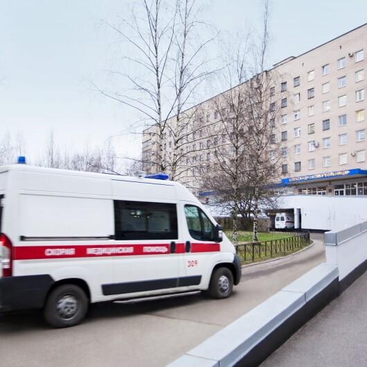 Региональный сосудистый центр при Александровской больнице, фото №1